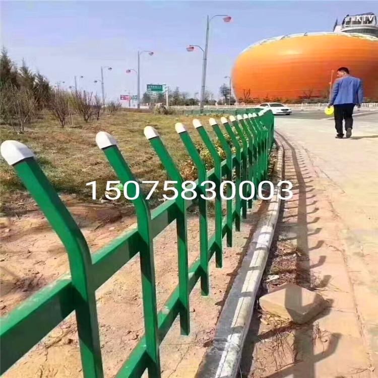 华朋销售 草坪pvc护栏 pvc草坪护栏 PVC围栏