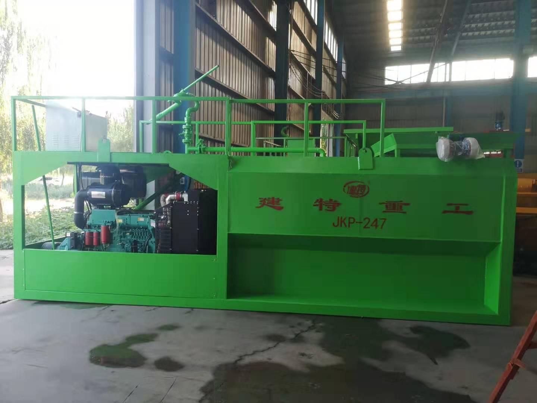 海东 边坡绿化喷播机 建特125-8型泥浆喷播机参数