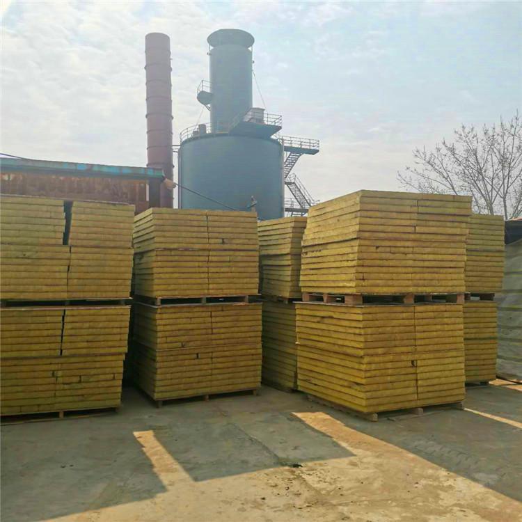 外墙岩棉复合板 防火岩棉复合板 防火阻燃 规格齐全