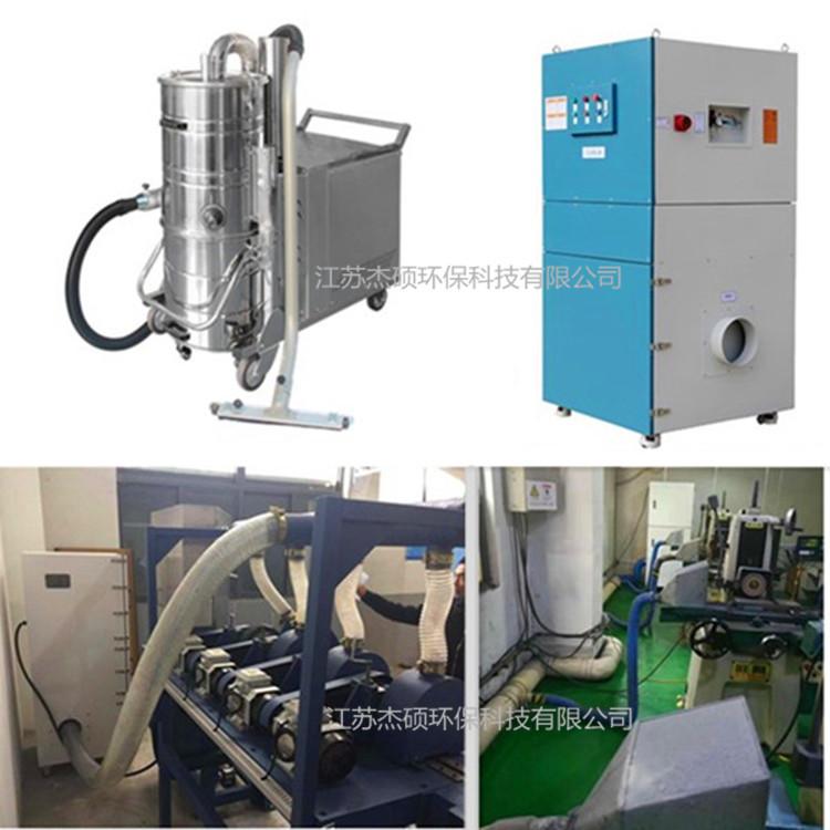 强力吸尘风机 <strong><strong>强力吸尘器</strong></strong> 工业吸尘设备示例图9