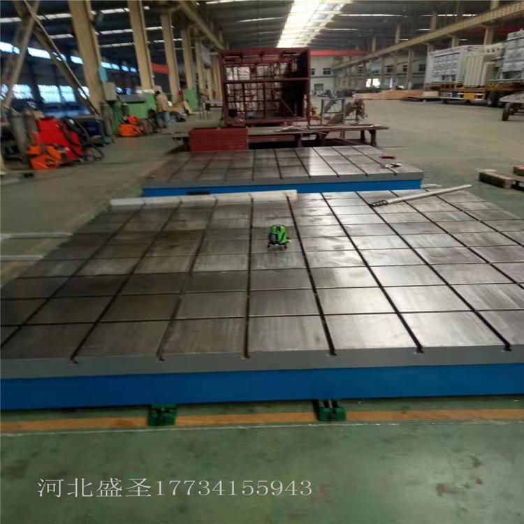 全新報價 焊接平臺 鑄鐵裝配平臺 產量大發貨快