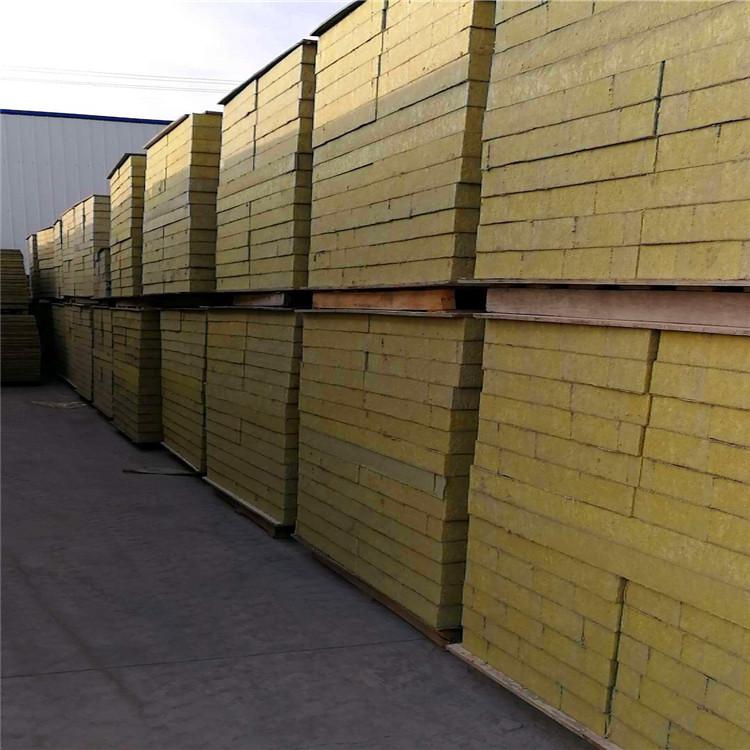 岩棉复合板 憎水复合岩棉板 憎水保温 质量保证