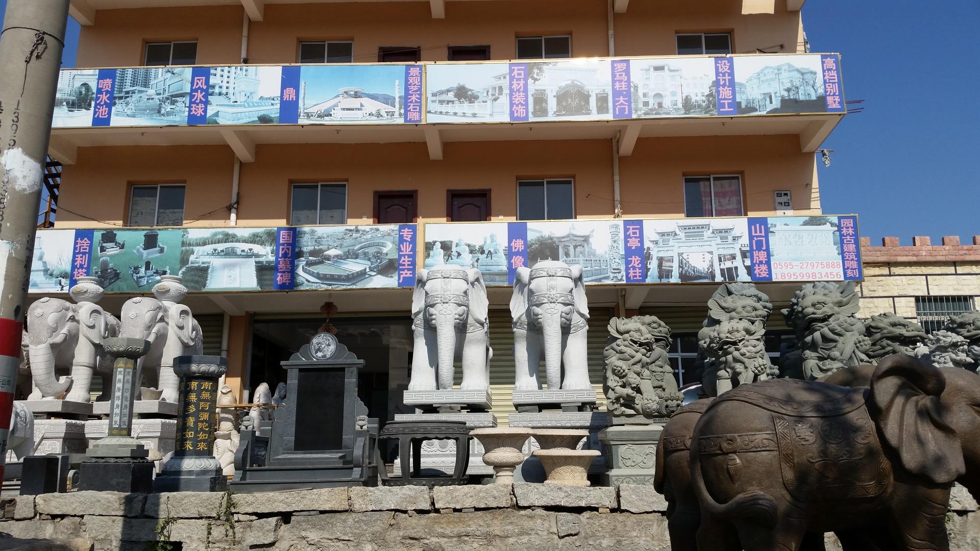 青海石雕大象   厂家批发示例图13