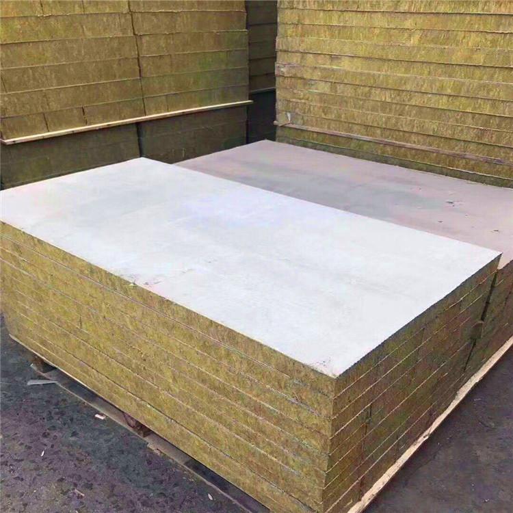 复合岩棉板 保温岩棉板 外墙保温 可定制
