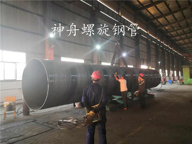 2005年工厂生产螺旋钢管 专做大口径螺旋钢管和厚壁螺旋钢管 国标品质 通过石油部标准示例图1
