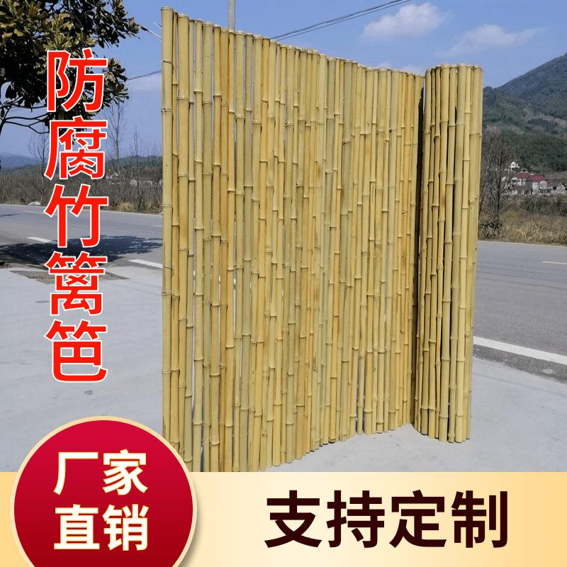 厦门同安pvc护栏 美丽乡村护栏厦门同安竹篱笆隔离护栏定做示例图8
