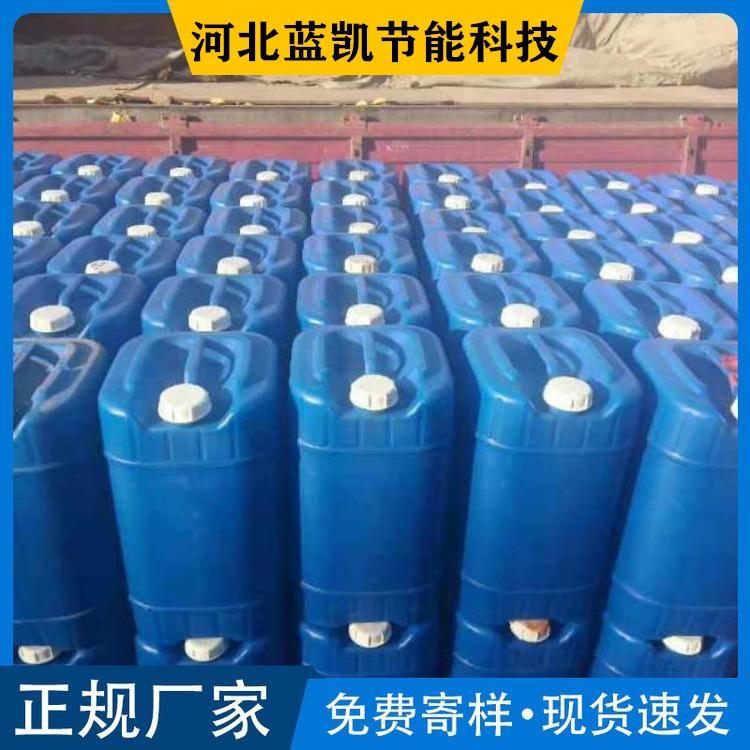 淮滨 液体臭味剂 固体臭味剂20kg密封桶装