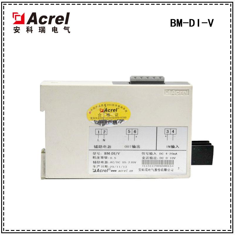 安科瑞成都交流电流变送器厂家BM系列