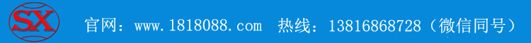 上海赛轩雨棚,不锈钢雨棚,玻璃雨棚,上海雨棚厂家示例图17