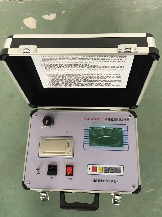 80KV超低频高压发生器|超低频耐压仪|0.1Hz超低频高压发生器|程控超低频高压发生器|超低频交流耐压装置-扬州苏电示例图8