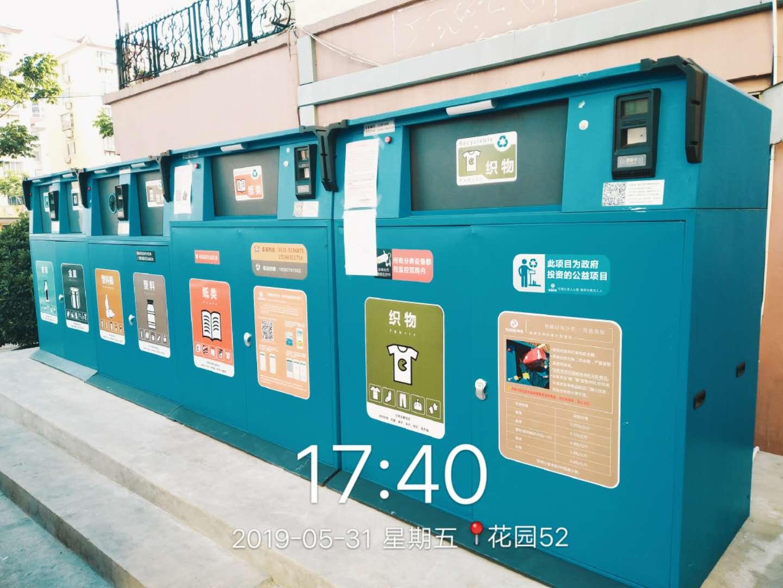 智能回收箱,江苏智能回收箱,智能回收箱的价格,江苏智能回收箱的价格