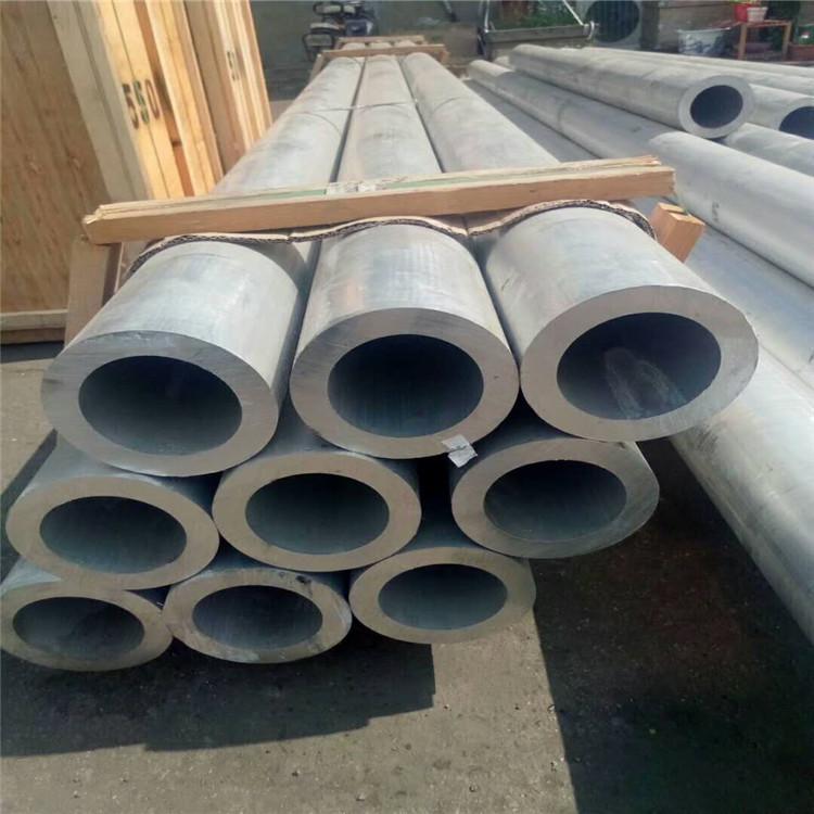 耐腐小口径铝管 厚壁铝管 定尺铝管 专业加工折弯示例图2