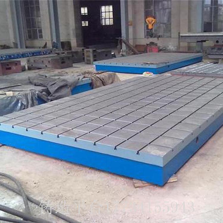 航空航天1级精密铸铁平台 精密铁地板 人工刮研铸铁平台 专业技术周到服务