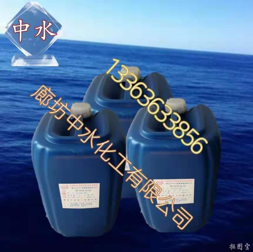 除垢剂     锅炉炉水控制剂     工业锅炉除垢剂价格     强力清洗剂厂家直销