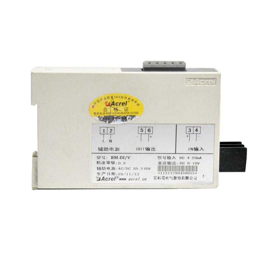 安科瑞温度隔离器BM系列