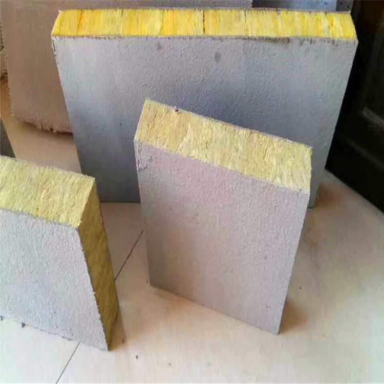 复合外墙岩棉板 保温岩棉板 外墙保温 量大优惠