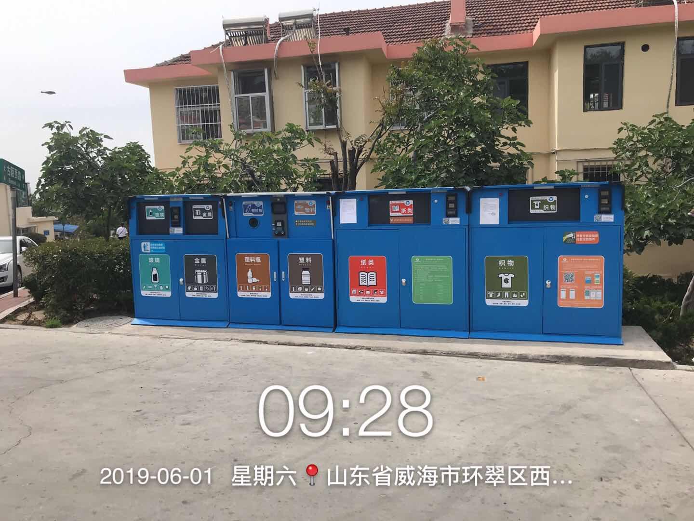 智能垃圾分类箱,金华智能垃圾分类箱,智能垃圾分类箱品牌,金华智能垃圾分类箱品牌