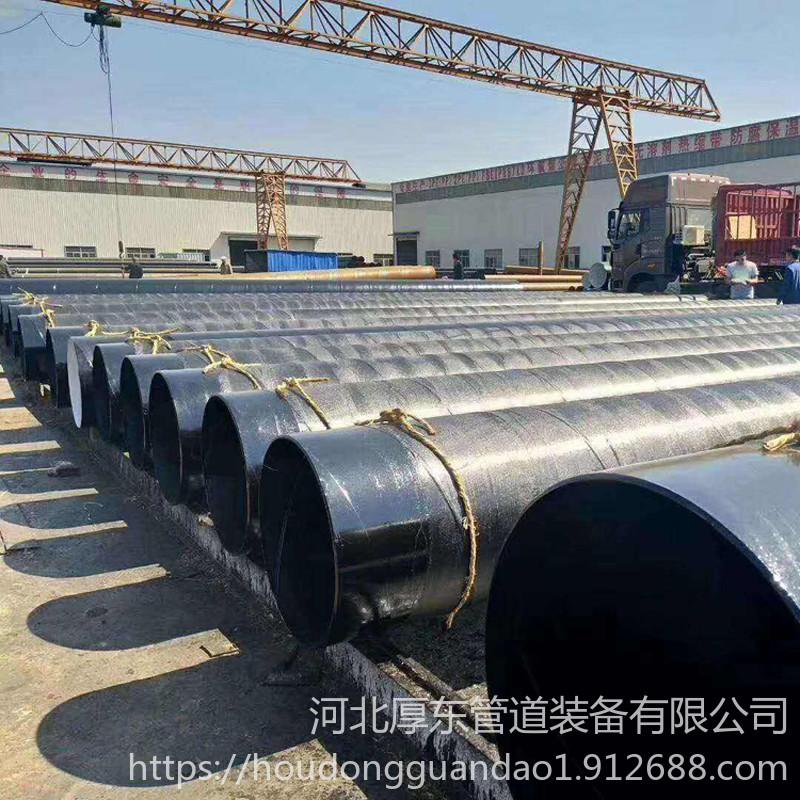 DN1400埋地防腐钢管三油两布防腐管量大从优