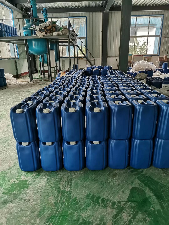 本溪锅炉臭味剂选择 大蒜味臭味剂适用范围 锅炉臭味剂制造商