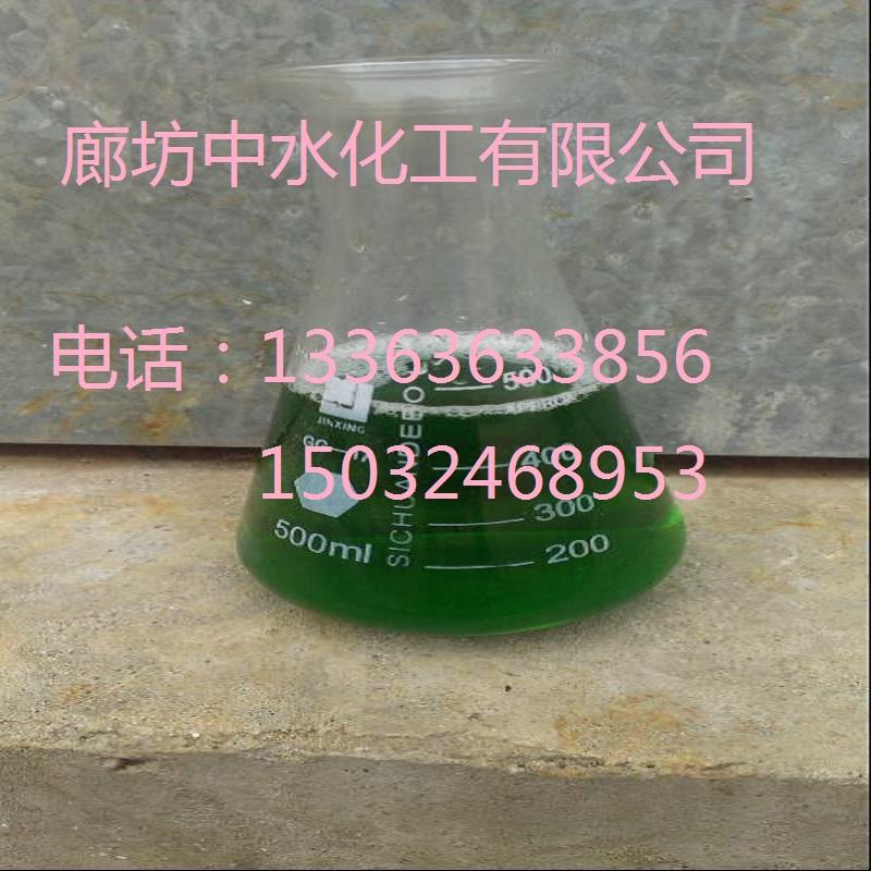 锅炉清洗剂     铜缓蚀剂质量保证     工业锅炉除垢剂价格     固体清洗剂生产厂家