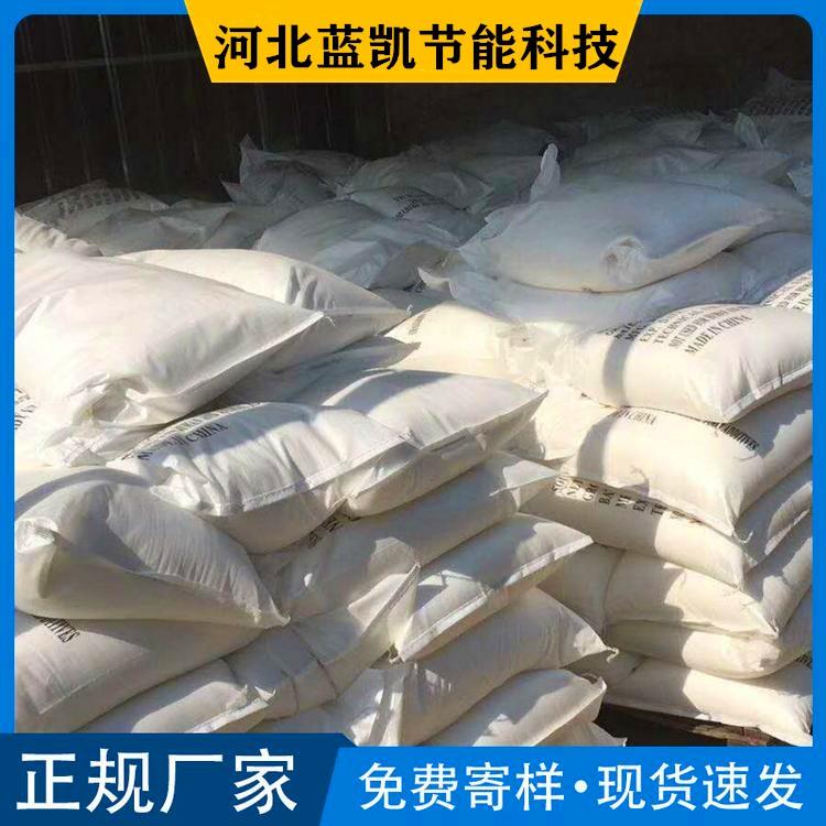 青县 变色臭味剂 恶臭味臭味剂网络搜索
