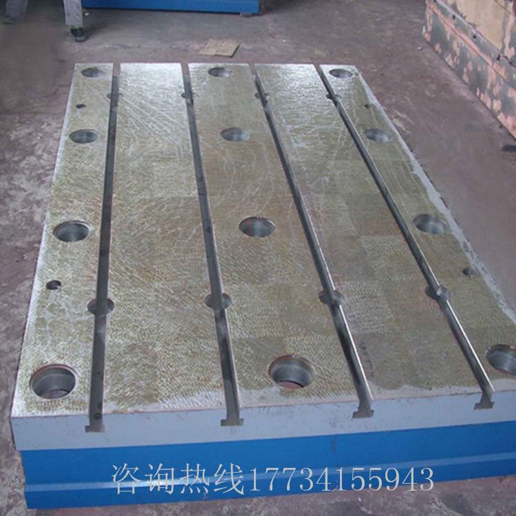 量身定制各种平台 大型铸铁试验平台 检验铸铁平台 实用耐磨损