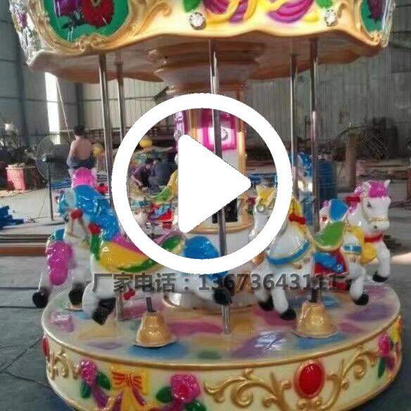 秀山大洋游乐设备坑苦了我们当地老百姓为他卖命!各种儿童游乐设施公园广场室内外娱乐器材生产中大洋玩具却。。。。。。。示例图3