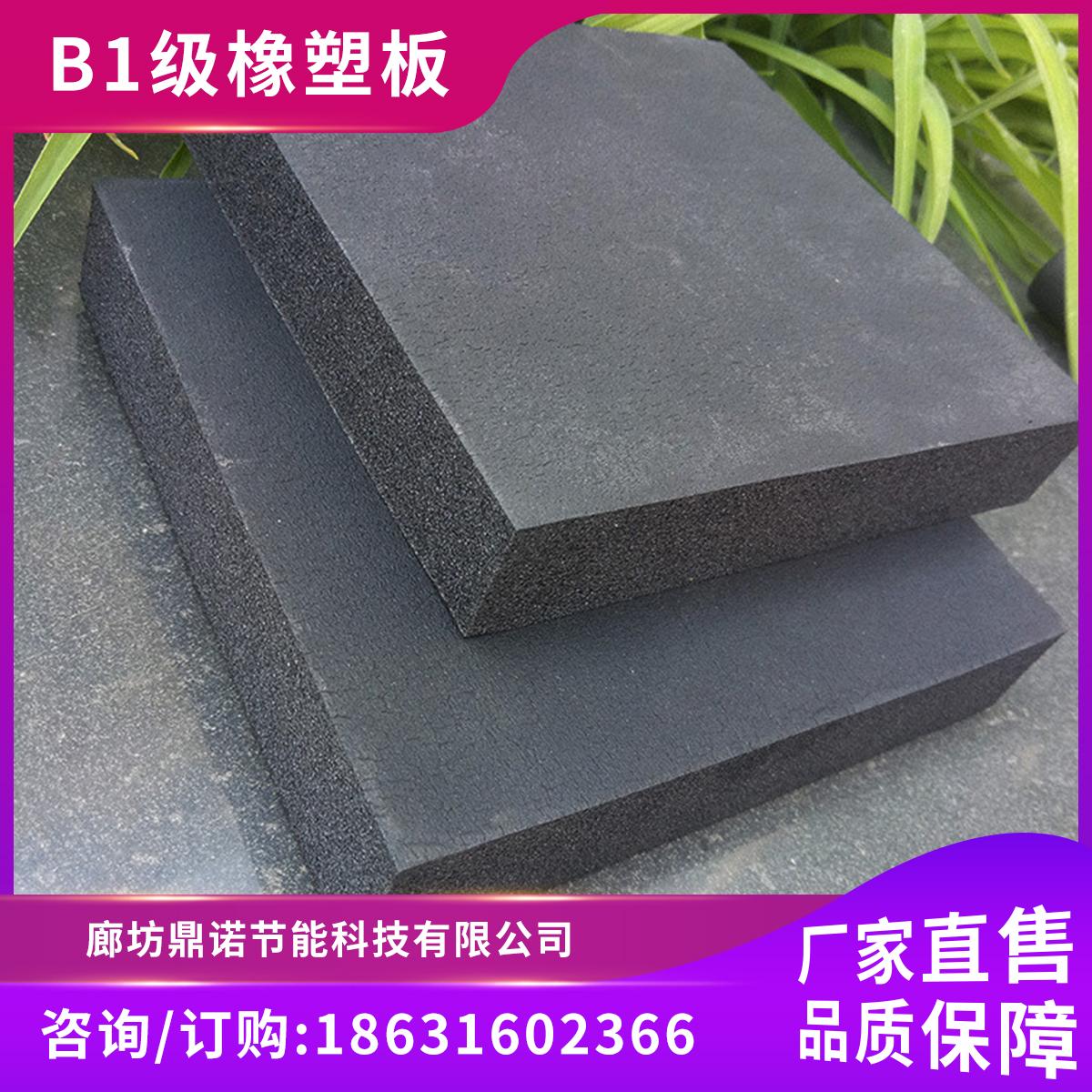 赢胜 方格铝橡塑板 保温板 B2级橡塑海绵板