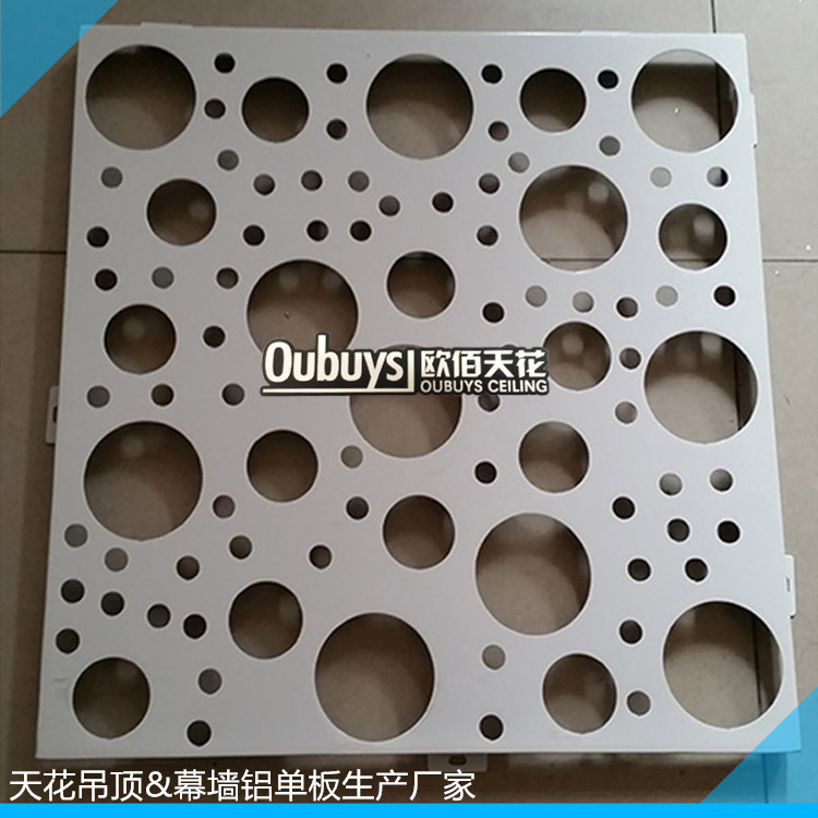 欧佰幕墙铝单板生产厂家     定制幕墙造型    镂空铝单板  艺术冲孔铝板  提供现场设计 生产  安装及一条龙服务示例图1